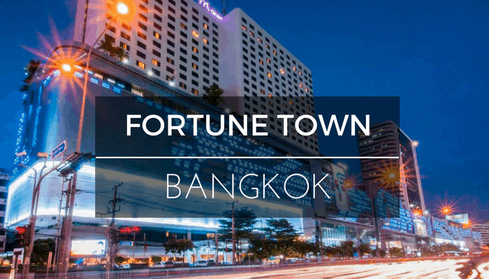 Fortune Town Bangkok